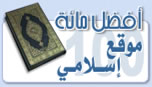 افضل 100 موقع عربى Rankbanners_r2_c8